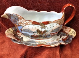 Asian gravy/sauce boat - $49.00