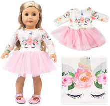 """Pajamas 18 Inch Unicorn American Girls Doll Clothes Accessories for 18"""" American - $15.32"""