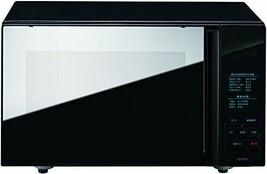 *TWINBIRD mirror glass flat microwave (Black) DR-4259B - $355.93