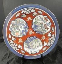 "Vintage Imari 10 3/8"" Diameter Plate - Gold * Red * Blue * Clouds - $24.93"