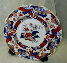 "Antique Minton & Hollins Hindostan 9""  Plate - $23.38"