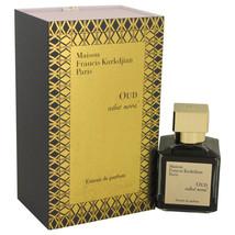 Maison Francis Kurkdjian Oud Velvet Mood 2.4 Oz Extrait De Parfum Spray image 4