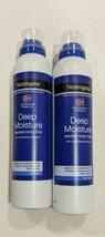 Neutrogena Norwegian Formula Deep Moisture Express Body Mist 200 ml New - 2 Lot - $28.71