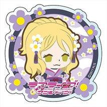 Love live! sunshine! Acrylic badge MY Mai * TONIGHT deformed ver BOX pro... - $68.00