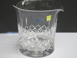Hand cut glass ice bucket 24% lead crystal  - $55.17