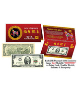 2018 Chinese New YEAR of the DOG Red Metallic Lucky 8 $2 Bill w/Folder L... - $87.99