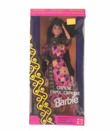 1993 Barbie Dolls of the World Chinese China Collector Edition Internati... - $18.46