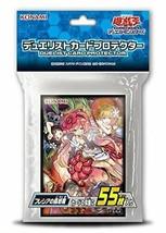 蟲惑 magic of the Yu-Gi-Oh OCG Duel Monsters Duelist card protector Fresia - $39.33
