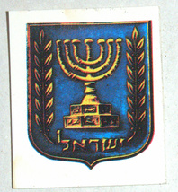 Lot of 10 X Israel State Symbol 7 Branch Menorah Small Image 1960's Judaica image 3