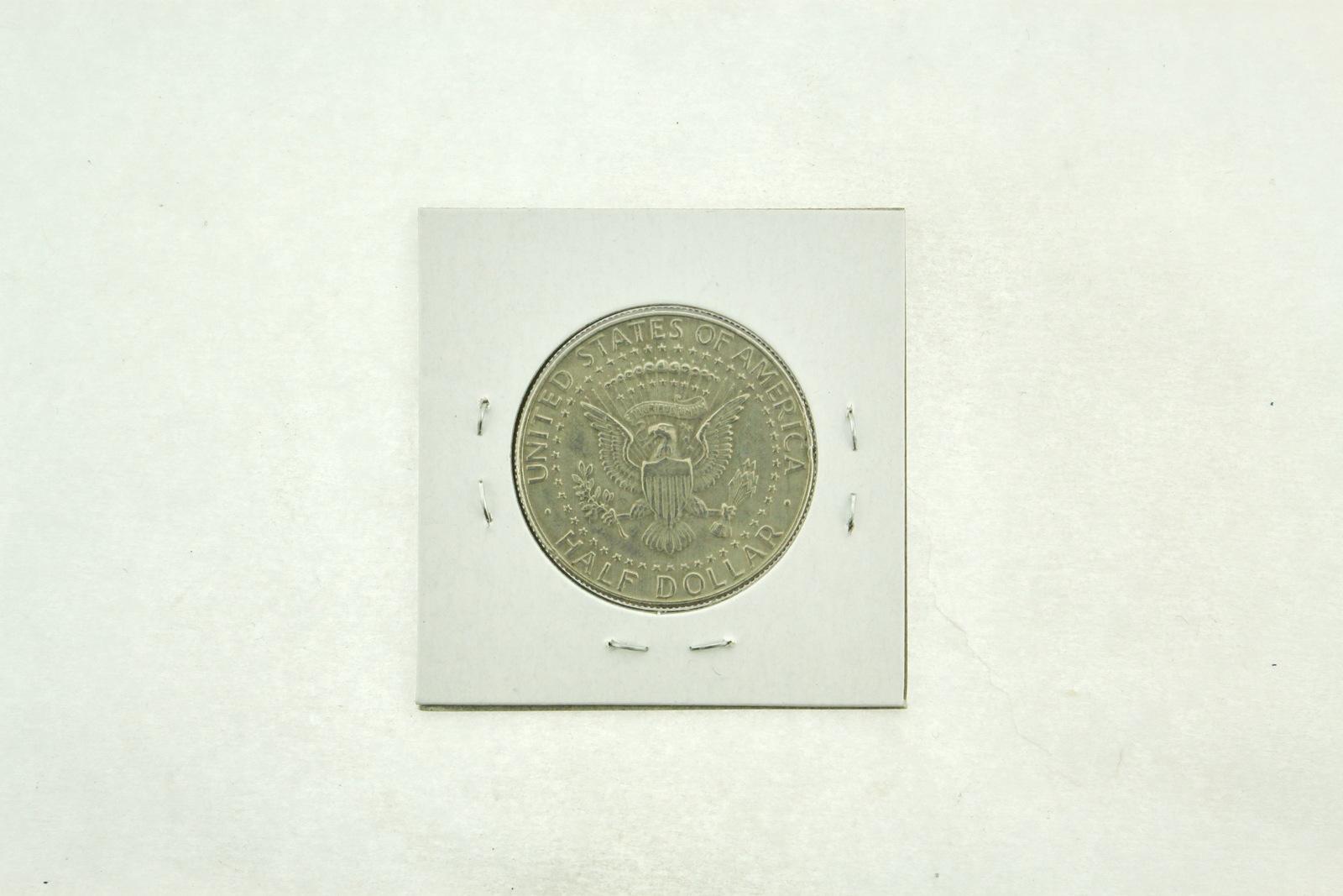 1989-D Kennedy Half Dollar (F) Fine N2-3824-4