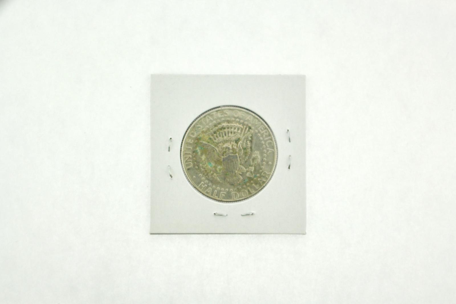 1992-D Kennedy Half Dollar (VG) Very Good N2-3854