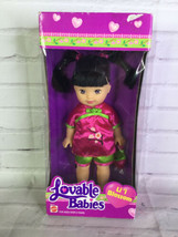 VTG 1993 Mattel Lovable Babies Li'l Blossom Asian Girl Doll With Outfit NEW - $64.35
