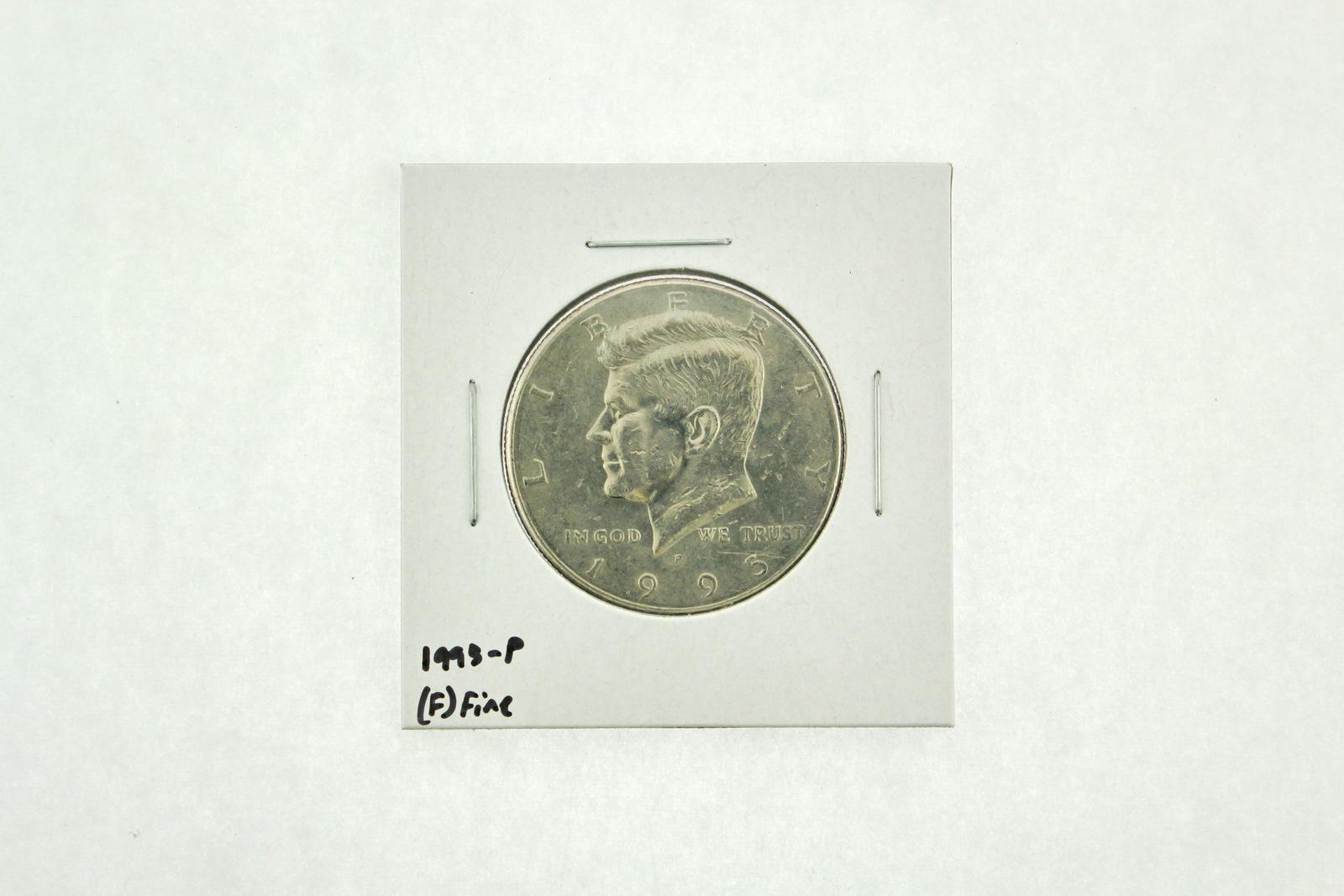 1995-P Kennedy Half Dollar (F) Fine N2-3869-1