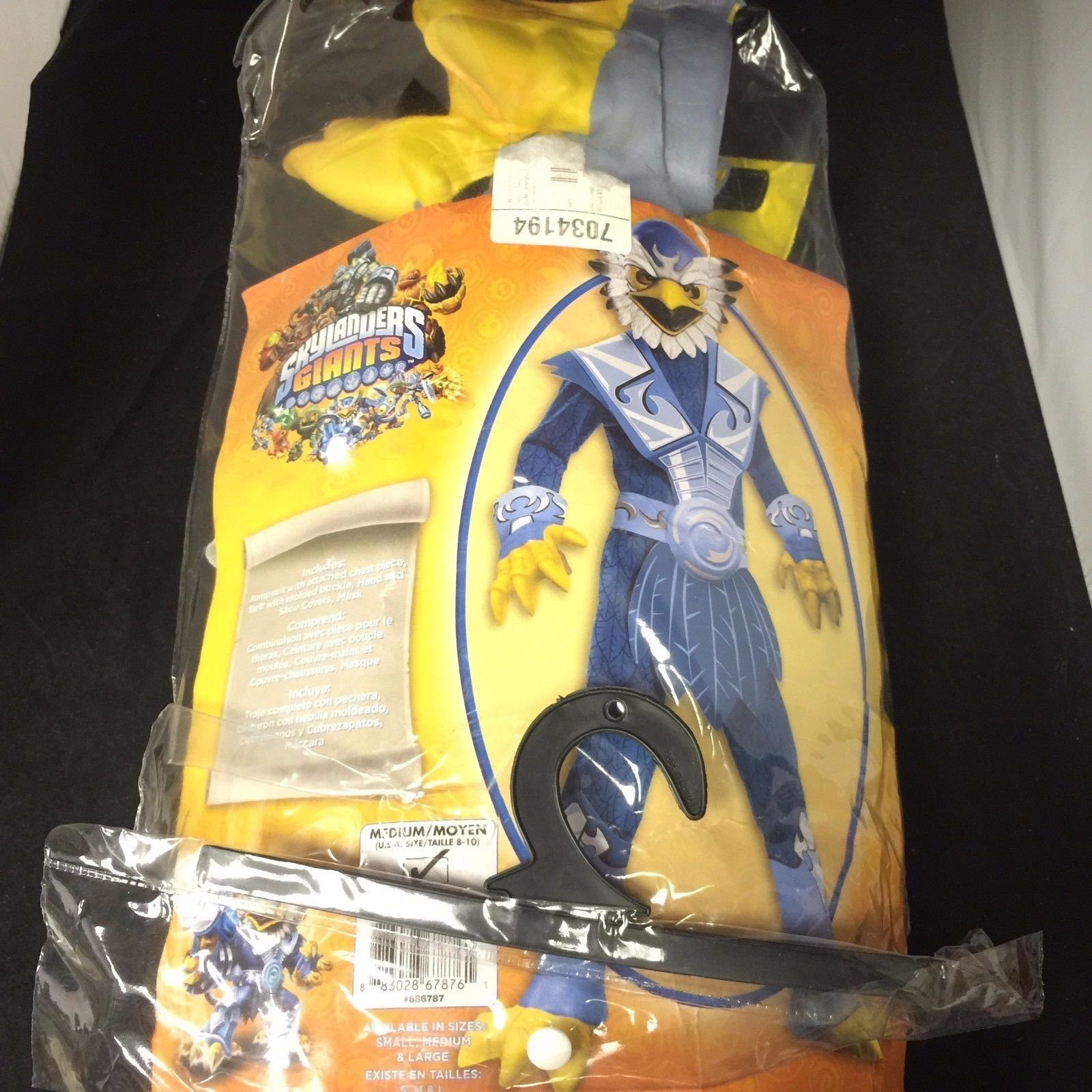 Kids Deluxe Skylanders Giants Jet-Vac Halloween Costume Medium