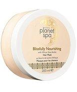 Avon Planet Spa Blissfully Nourishing Hair Mask 200 ml [Health and Beauty] - $11.75