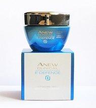 Avon Anew Clinical E-defence Night Cream 30ml - 1.0oz - Deep Recovery Cream - $14.70