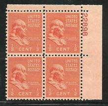 1938 Half Cent Franklin Plate Block of 4 US Postage Stamps Catalog 803 MNH