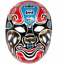George Jimmy Peking Opera Mask Chinese Traditional Culture Collection Hanging Or - $28.27