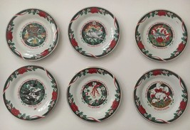 "12 Tienshan Fine China 12 Days Of Christmas Salad Plates ""Deck The Halls... - $36.47"