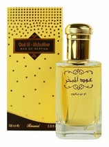 Rasasi Oud Al Mubakhar Eau de Parfum-100ml (Unisex Parfum) (Free Shipping) - $27.71