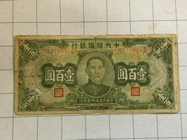 Central Bank of China Note - $10.00
