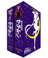Sailor Moon Season 2- Uncut - LIKE NEW - $52.00