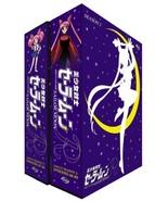 Sailor Moon Season 2- Uncut - LIKE NEW - $52.00
