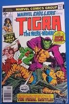 MARVEL CHILLERS #7 (1975) Marvel Comics Red Wolf Tigra Super Skrull FINE - $9.89