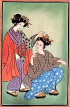 Japan India Art Handmade Indo Japanese Miniature Ethnic Folk Portrait Pa... - $54.99