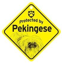 Protected by Pekingese  Dog Car Window Sign - $4.75