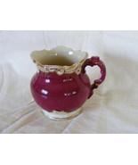 Baroque style ceramic creamer - $5.99