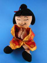 """Disney China Girl Small World Bean bag Chinese Doll 9"""" - $9.00"""