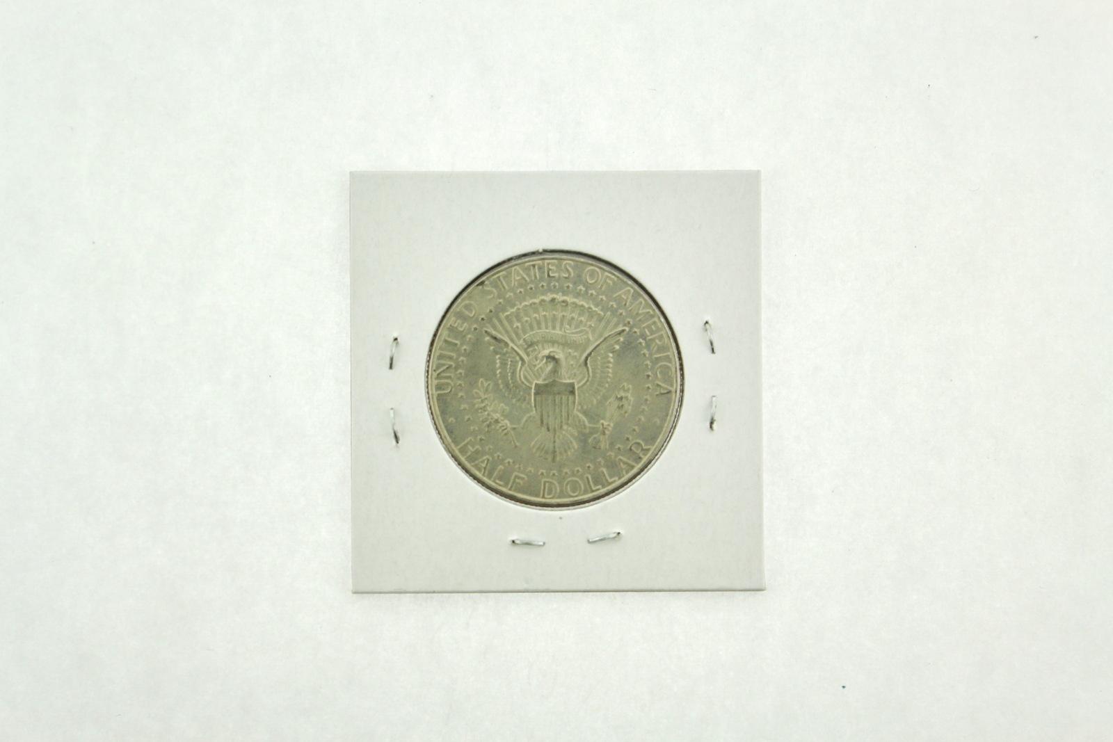 1996-D Kennedy Half Dollar (VF) Very Fine N2-3906-1