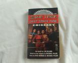 Star trek deep space nine emissary paperback thumb155 crop
