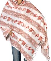 Ei om prayer shawl ar36 thumb200