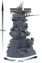 Fujimi model 1/200 collect Equipment No.2 battleship Yamato bridge Plast... - $156.02