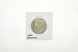 1997-P Kennedy Half Dollar (VF) Very Fine N2-3914-5 - $5.99