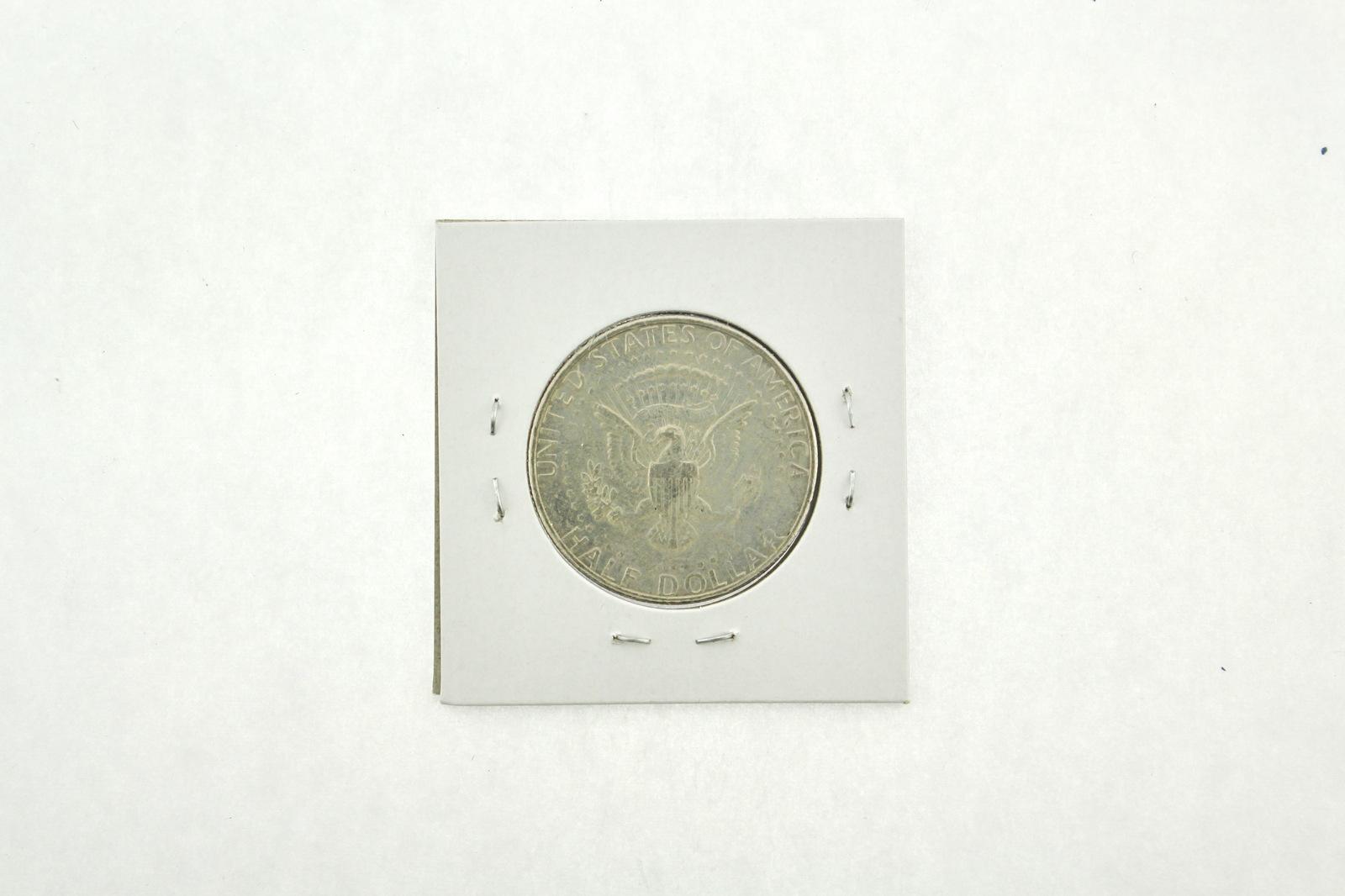 1997-P Kennedy Half Dollar (F) Fine N2-3922-1