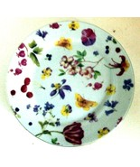 Vintage MAYFAIR COLLECTION BY JAY  Fine Bone China Floral Pattern Dinner... - $10.00