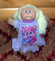 Cabbage Patch Kids Coleco Blonde '85 2 Ponies #9 Face Bear Nightie Orphan - $7.59
