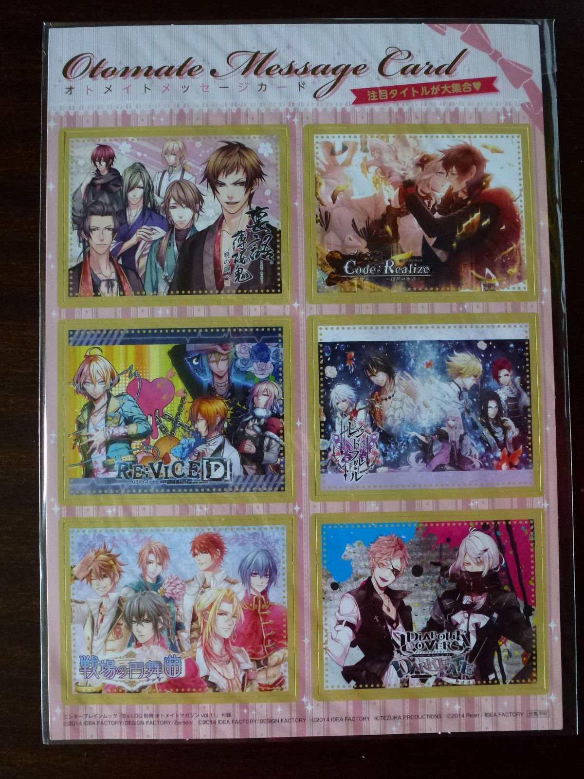 6x Otomate Message Cards Diabolik Lovers Code: Realize Re:Vice anime Japan RARE