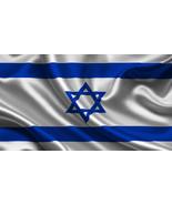 Israel 3'x2' (90cm x 60cm) Flag  - £6.65 GBP