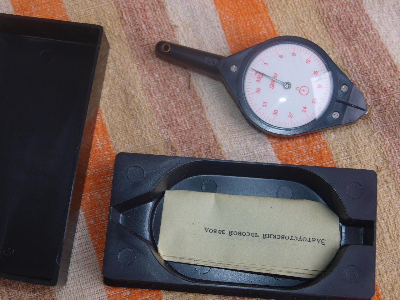 Vintage Soviet USSR Russian Opisometer Curvimeter Map Measuring  Instrument  NOS