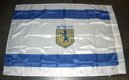 "Jerusalem Coat Of Arms Flag Large Israel Print Lion City Symbol 39X59"" 1X1.5m"