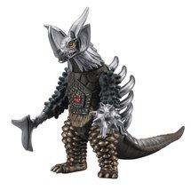 Ultra Monster DX Tyrant (SDU) - $105.93