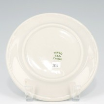 Tepco China Bamboo 4 Piece Breakfast Set Cup & Saucer, Oatmeal Bowl, Plate 2814 image 2
