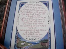 23rd Psalm Bible Verse Cross Stitch Chart - $5.00