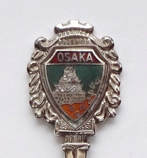 Primary image for Collector Souvenir Spoon Japan Osaka Castle
