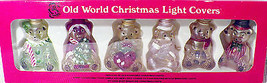 Merck Old World Christmas Glass Light Covers Set 6 Teddy Bear Ornaments USA Made - $59.49