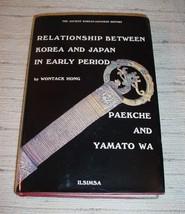 RELATIONSHIPS BETWEEN KOREA & JAPAN EARLY PERIOD Wontack Hong - $24.75